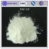 Buy cheap Low Viscosity Polyanionic Cellulose(PAC-LV) product