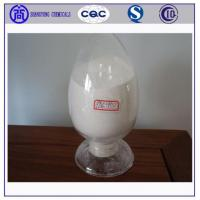 Buy cheap High Viscosity Polyanionic Cellulose(PAC-HV) product