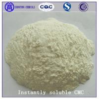 Buy cheap Instantly Soluble Carboxymethyl Cellulose(CMC) product