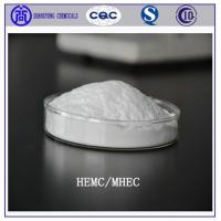 Buy cheap Hydroxyethyl Methyl Cellulose(HEMC) Used In Latex Based Field product