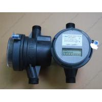 Buy cheap Automatic Read Residential Plastic Multi Jet Water Meter With PDA/ Fixed Network from wholesalers