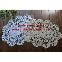 Buy cheap HD-017Oval doily placemat from Wholesalers