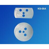 Buy cheap Shaped rubber gasket-(KS-05A) from wholesalers