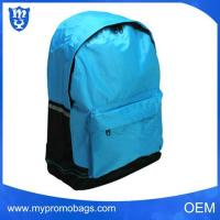Buy cheap Wholesale Cheap Promotion 600D Children School Backpack from wholesalers