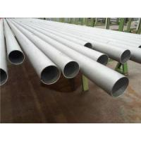 Buy cheap Steel Pipe Stainless Steel Pipes TP304, TP316, TP316L from wholesalers
