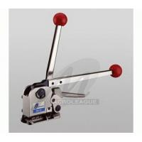 Buy cheap MH35 Manual Sealless Steel Strapping Tool from wholesalers
