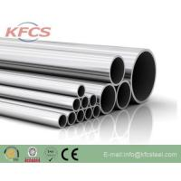 Buy cheap UNS N10276 Nickel-chromium-molybdenum Alloy Steel from wholesalers
