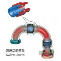 Buy cheap High-pressure Swivel Joints from wholesalers
