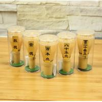 Buy cheap Matcha Tea Whisk from wholesalers