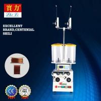 Buy cheap CNC Coil Winding Machine from wholesalers
