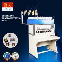 Buy cheap Automatic twisted winding machine product