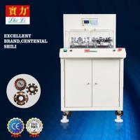 Buy cheap Ceiling Fan Stator Winding Machine from wholesalers