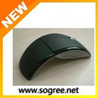Buy cheap 10 years factory direct personalized wireless mouse wireless from wholesalers