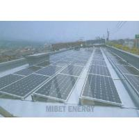 Buy cheap flat roof solar mounting Flat Roof Solar Racking from wholesalers
