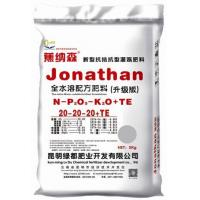 Buy cheap JONATHAN Water Soluble Fertilizer:JONATHAN 20-20-20+TE from wholesalers