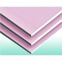 Buy cheap Fire-proof Gypsum Board Product Number: G-03 from wholesalers