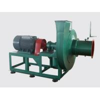 9-26 type centrifugal fan