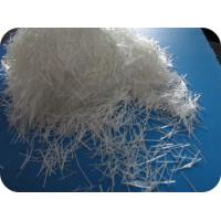 Buy cheap Alkali Resistant Fiberglass Chopped Strand from wholesalers