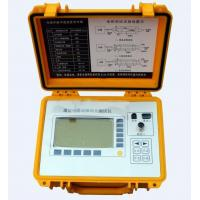 XHGG500 Telecommunication Cable Fault Tester