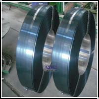 Buy cheap PRODUCTS Blue Black Green Brown Steel Strapping from wholesalers