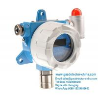 Buy cheap Fixed ethylene oxide ETO C2H4O gas detector gas transmitter CRH-80 from wholesalers