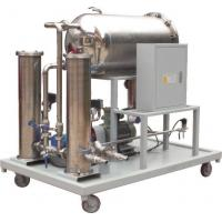 Buy cheap RG Coalescer Separator Oil Purifier for Light Oil or Turbine Oil from wholesalers