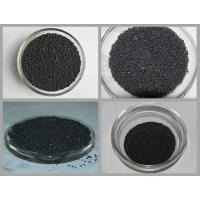 Buy cheap Ceramic Nice Foundry Sand from wholesalers