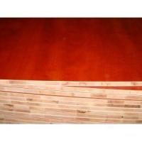 Buy cheap Fancy plywood Melamine faced blockboard from wholesalers