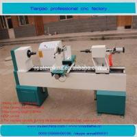 Buy cheap 1530 Wood Lathe Machine With CAD CAM from wholesalers