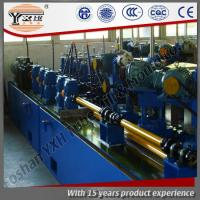 Buy cheap Hit Quality Manufacture Hand Railing Steel Tube mills India from wholesalers