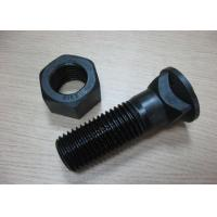 Buy cheap OEM standard dia size-inch plow bolts nuts 8T9079 8J2933 2J3507 product