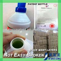 Buy cheap Anti Rust & Puncture Free Tyre Sealant from wholesalers