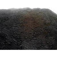 Buy cheap Petroleum Coke Product ID: c001 from wholesalers