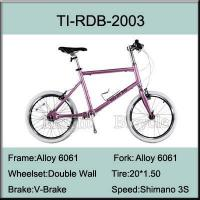 Buy cheap TI-RDB-2003 Shaft Drive Road Bicycle from wholesalers