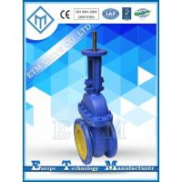 Buy cheap DIN Standard F4 Gate valves from wholesalers