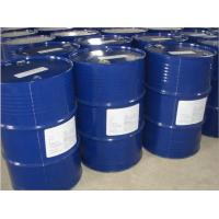 Buy cheap Dipropylene Glycol Dibenzoate from wholesalers