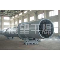 Buy cheap HZG Series Revolving Cylinder Drier from wholesalers
