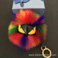Buy cheap Emoji Fox Furry Ball Keychain Dyed Colors Fur Ball Keyring from wholesalers