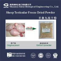 Buy cheap Freeze Dried Sheep Testicular Powder for men health care product