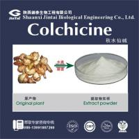 Buy cheap Manufacturer Supply Colchicum autumnale extract Colchicine powder from wholesalers