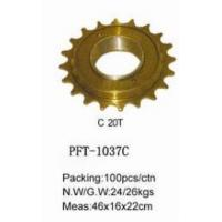 Buy cheap Bicycle Freewheel Bicycle Parts Bicycle Spare Parts (PFT-1037C) from wholesalers