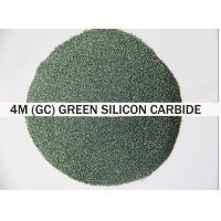 Buy cheap green silicon carbide product