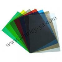 Buy cheap PVC cover from wholesalers