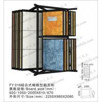 Buy cheap FY016 marble display stand for showroom from wholesalers
