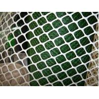 Buy cheap Plastic Flat Mesh from wholesalers