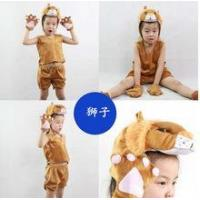 Buy cheap Party Items Performance Dress Up Kids Lion Animal Costumes from wholesalers