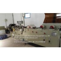 Buy cheap ZL21 Cigarette Filter Making Machine from wholesalers