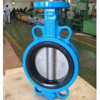 Buy cheap Centerline Butterfly Valve from wholesalers