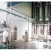 Buy cheap Automatic Control three-effect Falling Film Evaporator from wholesalers
