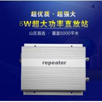 Buy cheap High Gain UMTS WCDMA PCS DCS CDMA 3g indoor signal booster repeater from wholesalers